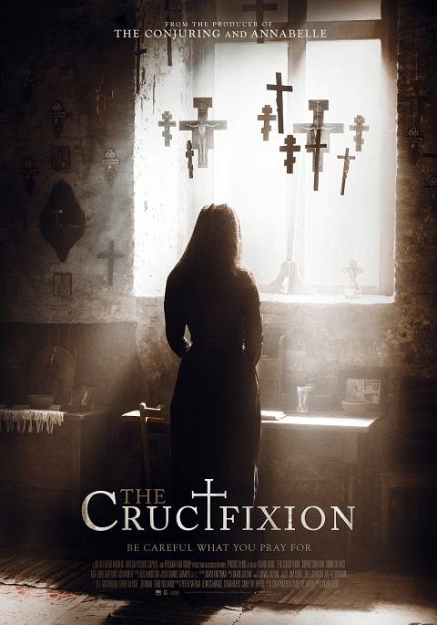 The Crucifixion (2017) เดอะ ครูซะฟิคเชิน ตรึงร่าง สาปสยอง [ซับไทย]