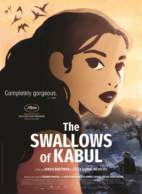 The Swallows of Kabul (2019) ซับไทย