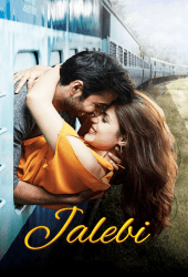 Jalebi The Taste of Everlasting Love (2018)