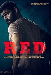 Red (2021) ฆาตกรสองหน้า