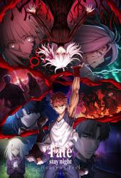 Fate/Stay Night: Heaven's Feel - III. Spring Song (2020) เฟทสเตย์ไนท์ เฮเว่นส์ฟีล 3