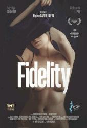 Fidelity (2019) เลน่า มโนนัก..รักติดหล่ม