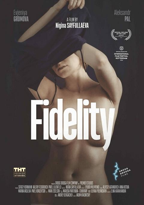 Fidelity (2019) เลน่า มโนนัก..รักติดหล่ม [ซับไทย]