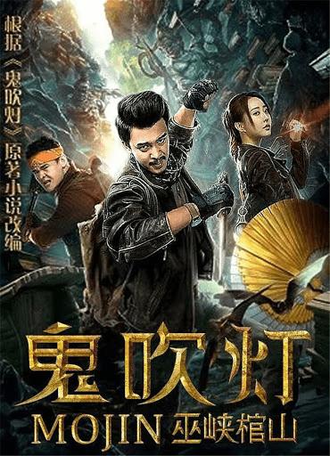 Mojin Raiders of the Wu Gorge (2019)