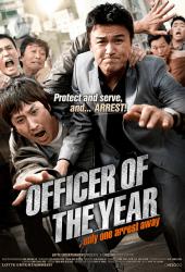 Officer Of The Year (2011) แข่งกันล่า…ท้ายกสน