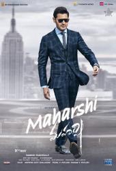 Maharshi (2019) มหาฤษี