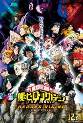My Hero Academia: Heroes Rising (2019)