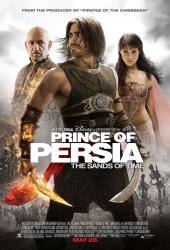 Prince of Persia (2010) เจ้าชายแห่งเปอร์เซีย