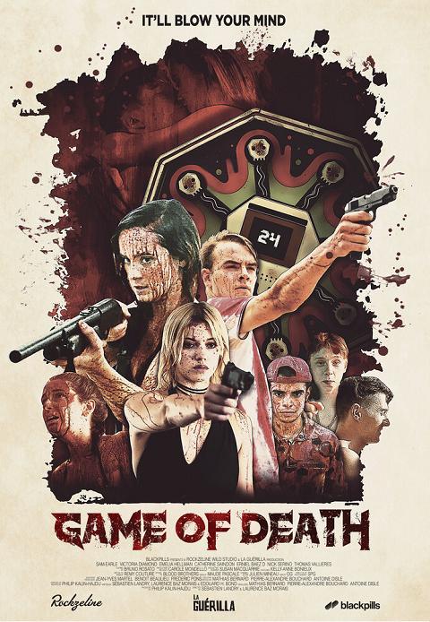 Game of Death (2017) เกมแห่งความตาย [ซับไทย]