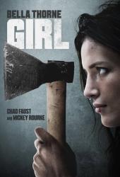 Girl (2020) สาวน้อย