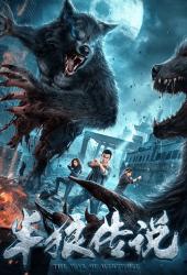 The War Of Werewolf (2021) ตำนานมนุษย์ครึ่งหมาป่า