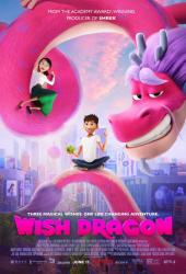 Wish Dragon (2021) มังกรอธิษฐาน