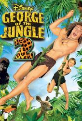 George of the Jungle 2 (2003) จอร์จ เจ้าป่าดงดิบ