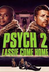 Psych 2 Lassie Come Home (2020) ไซก์ แก๊งสืบจิตป่วน 2 พาลูกพี่กลับบ้าน