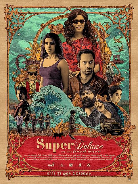 Super Deluxe (2019) ซับไทย