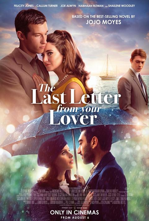 The Last Letter from Your Lover (2021) จดหมายรักจากอดีต [ซับไทย]