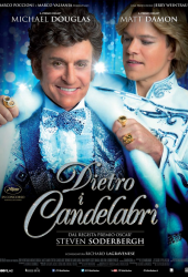 Behind The Candelabra (2013) เรื่องรักฉาวใต้เงาเทียน