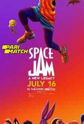 Space.Jam.a.New.Legacy