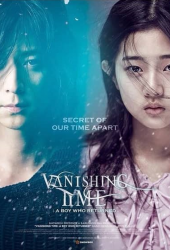 Vanishing Time A Boy Who Returned (2016)
