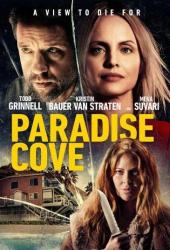 aradise Cove (2021)