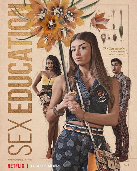 Sex Education 3 (2021) เพศศึกษา (หลักสูตรเร่งรัด) 3