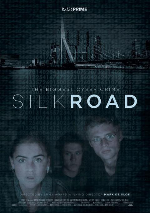 Silk Road (2021) ซับไทย