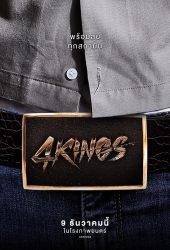 4 Kings (2021)