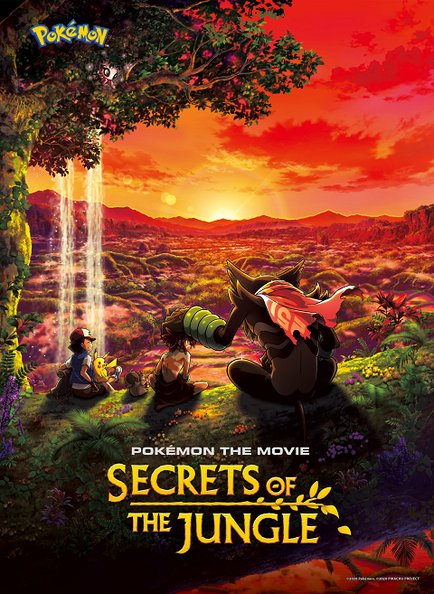 Pokémon the Movie Secrets of the Jungle (2020) โปเกมอน เดอะ มูฟวี่ ความลับของป่าลึก