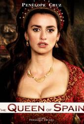 The Queen of Spain (2016) ควีน ออฟ สเปน